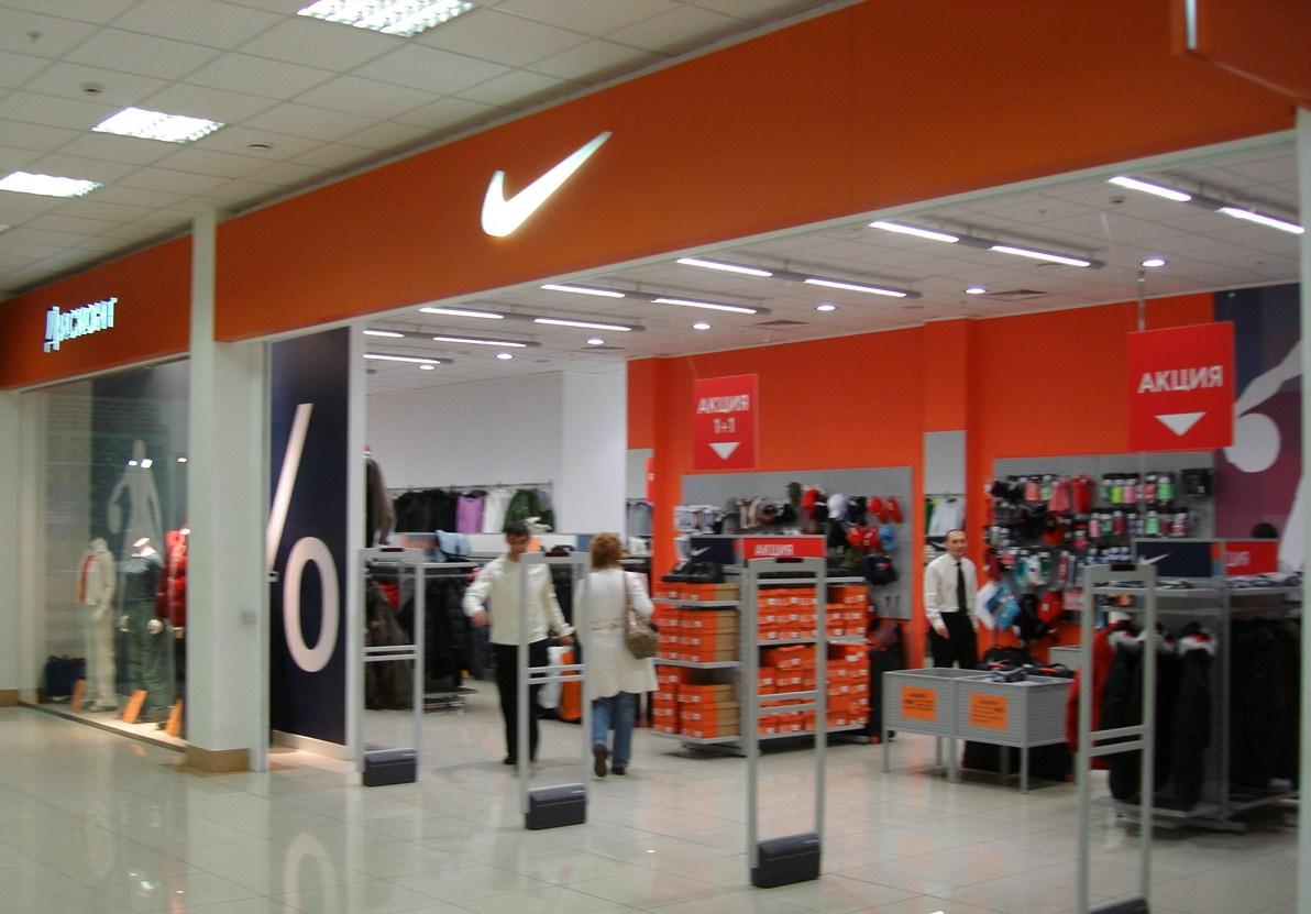 re Store Retail стала новым франчайзи Nike в России - Информационный ... e91a5013573