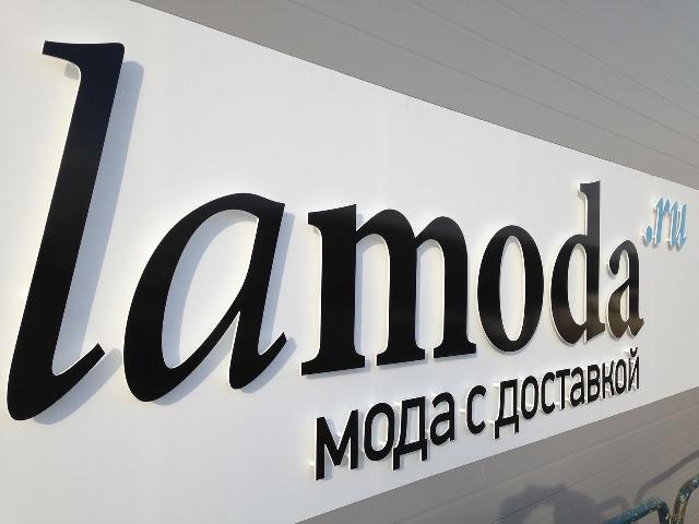 Lamoda запустила собственный маркетплейс - Информационный портал fa6b3006af2