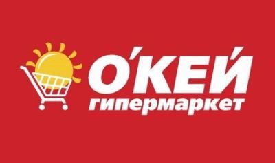 вакансии сеть окей россия главная