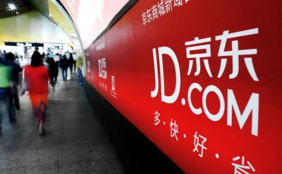 JD.com to establish its parcel stations in food retail chain Pyaterochka