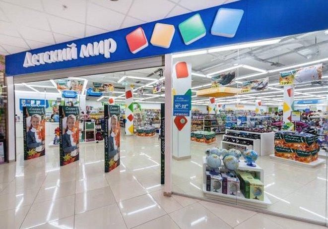 laquo Детский мир raquo  открыл 300-й магазин и сотни новых пунктов  самовывоза 9514eb255c2