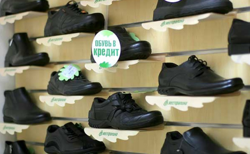цены организация не выдает обувь продать все это