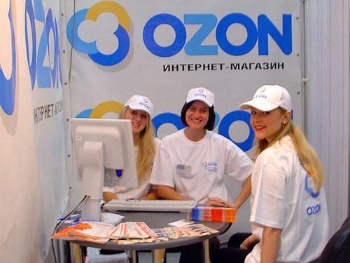 Интернет-магазин OZON.ru выберет лучшие товары в Рунете ... 78156226a25