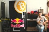 Red Bull за биткоины