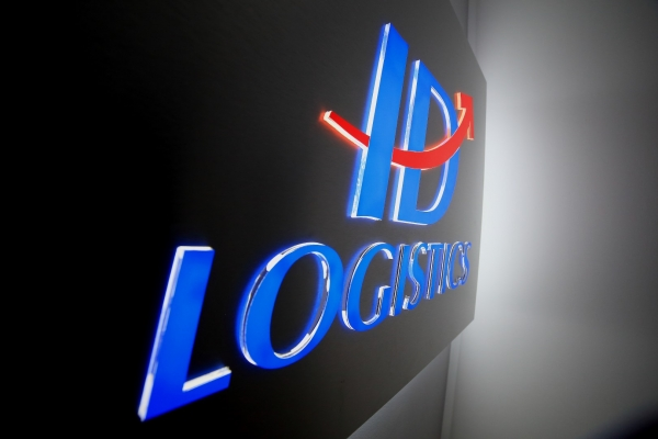 ID Logistics to acquire Logiters, a leading contract logistics operator in Spain and Portugal, strengthening its leadership positions in Europe