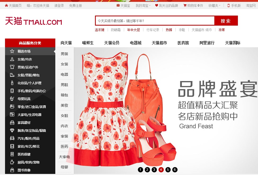 Alibaba partners foreign governments to boost ecommerce