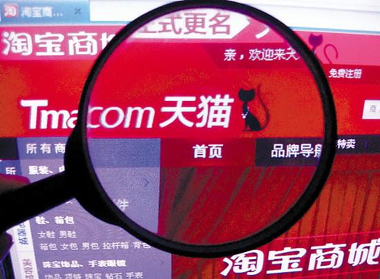 7e7e91b477cb Розничные интернет-продажи российских продуктов В Китае начнутся 1 ...
