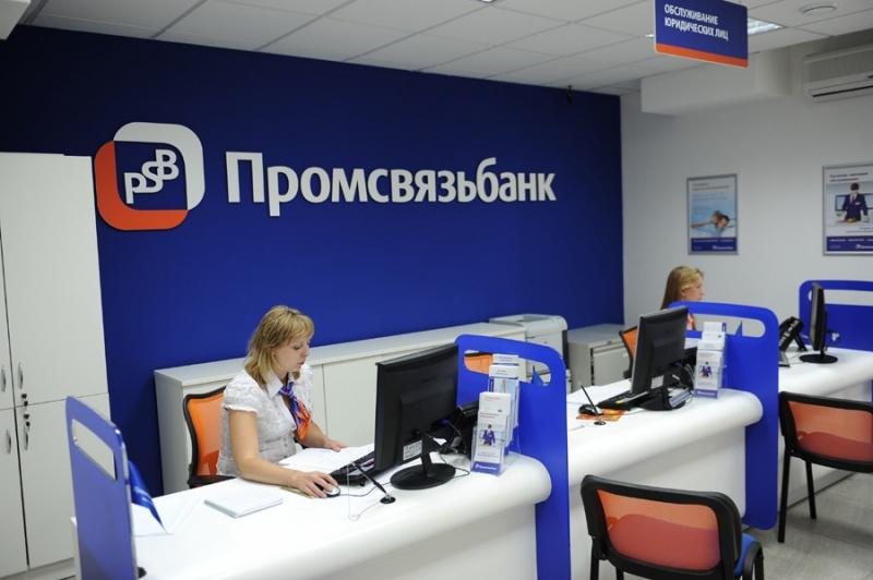 Инвестиционный фонд Промсвязьбанка и «ОПОРЫ РОССИИ» пошел навстречу предпринимателям-производственникам