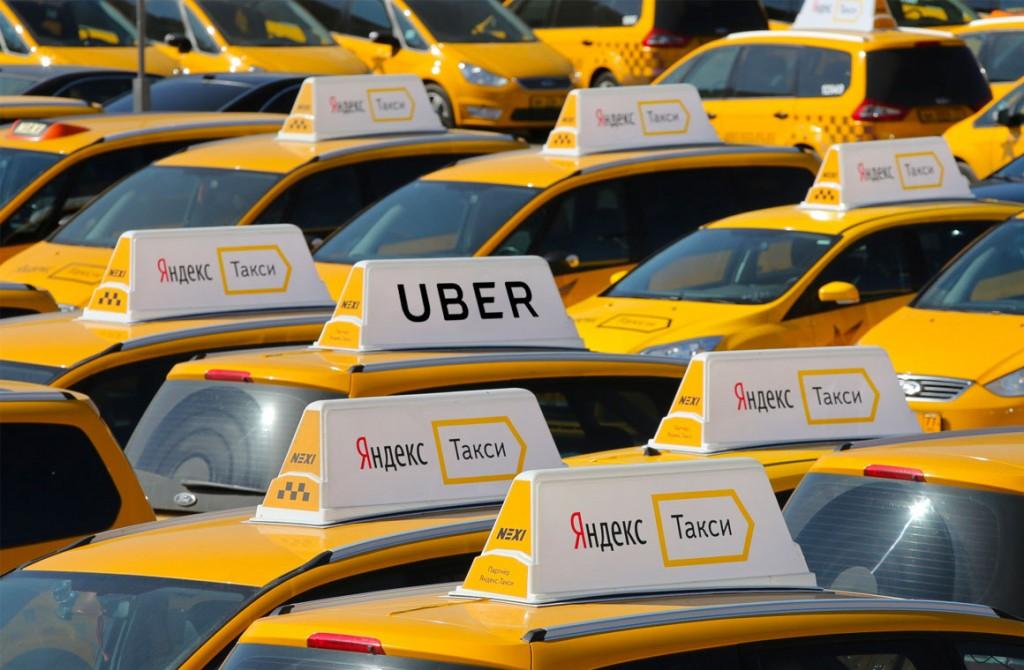 Слияние: В РФ одобрили объединение Яндекс.Такси иUber