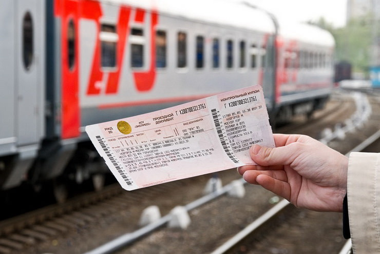Google сейчас реализует билеты напоезда