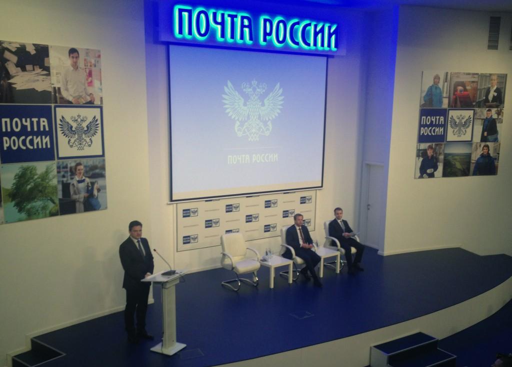 Назначен новый глава «Почты России»