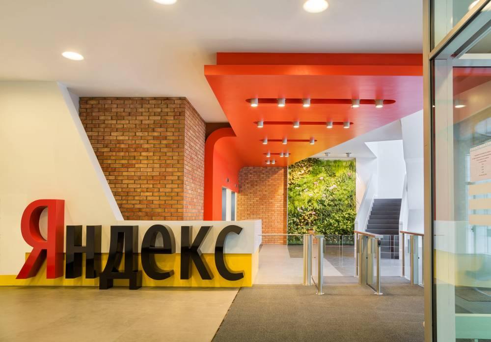 «Яндекс» планирует увеличить заявленную выручку в этом году