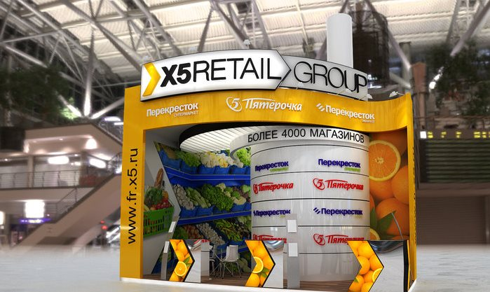 Прибыль X5 Retail Group задевять месяцев подросла на27,6%