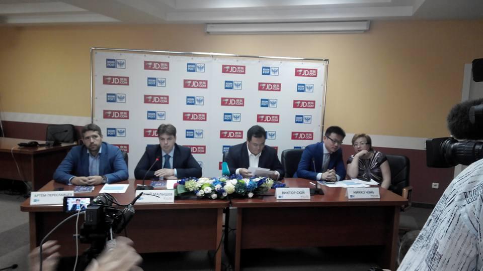 Почта России поможет российским производителям торговать