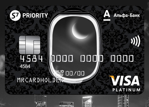 S7 Priority – Visa Platinum Black – АЛЬФА-БАНК