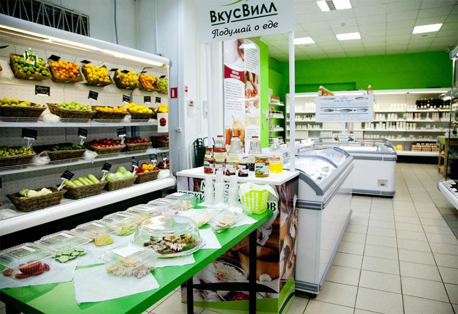 Магазины здорового питания в Санкт-Петербурге: отзывы