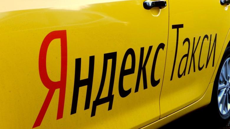 «Яндекс.Такси» вошел вмировую 10-ку приложений для заказа такси