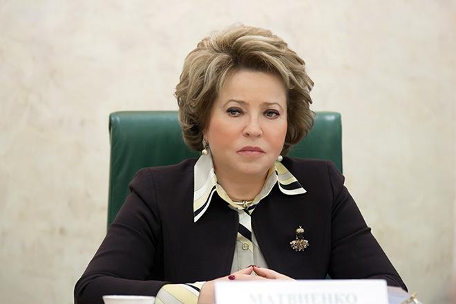 Ставрополье участвует вобсуждении проекта федерального бюджета на 2018