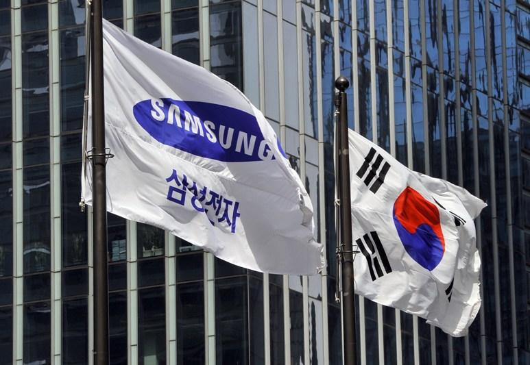 Подразделение Самсунг поошибке раздало сотрудникам акции на $105 млрд