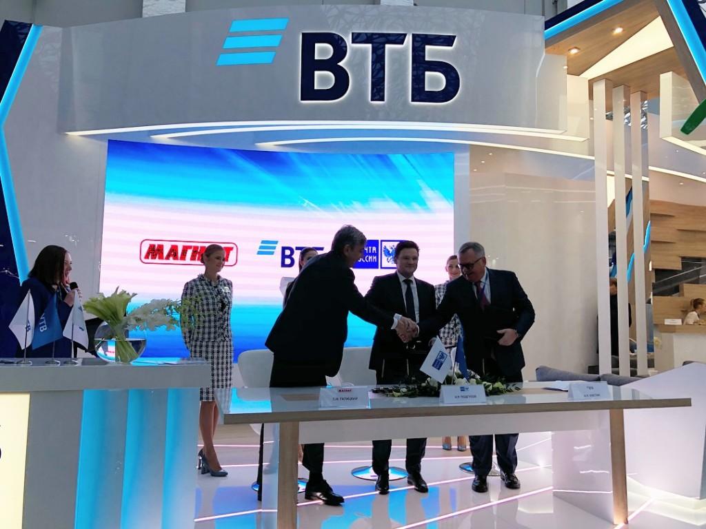 Галицкий уйдет споста руководителя «Магнита» исосредоточится наФК «Краснодар»
