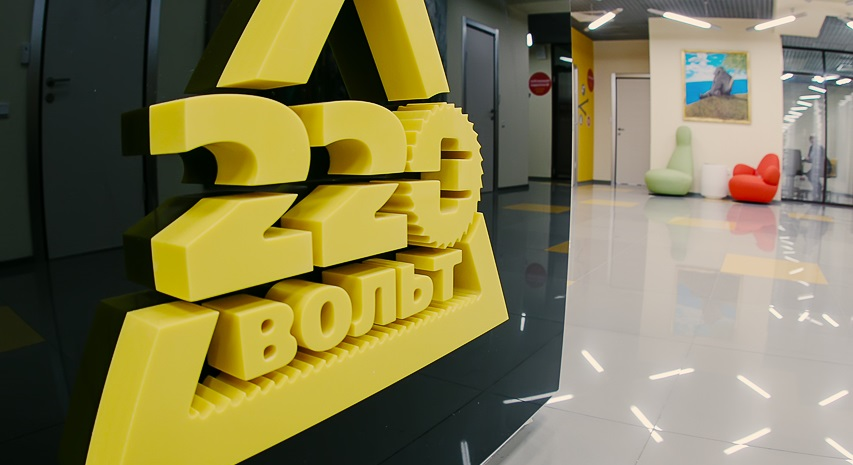 cac5ba8da140 Интернет-ритейлер «220 Вольт» планирует в течение 3 лет открыть 3500 пунктов  выдачи интернет-заказов во всех регионах России, а также в Белоруссии и ...