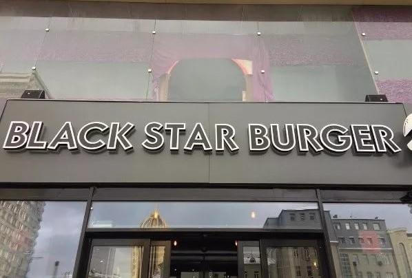 ВТатарстане может появиться ресторан Тимати Black Star Burger