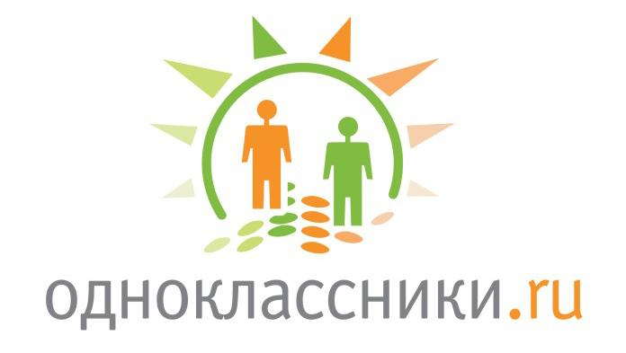В «Одноклассниках» возникла возможность торговать товары через группы