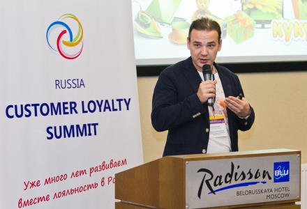 loyalty summit