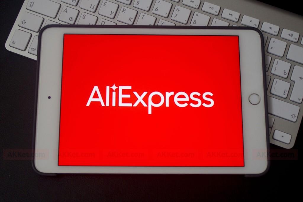AliExpress будет перекрыть выдачу впоиске несоответствующих условиям законовРФ товаров