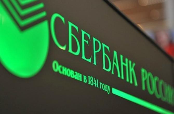 Греф вынес приговор Сбербанку в Крыму: «О работе не может быть и речи»