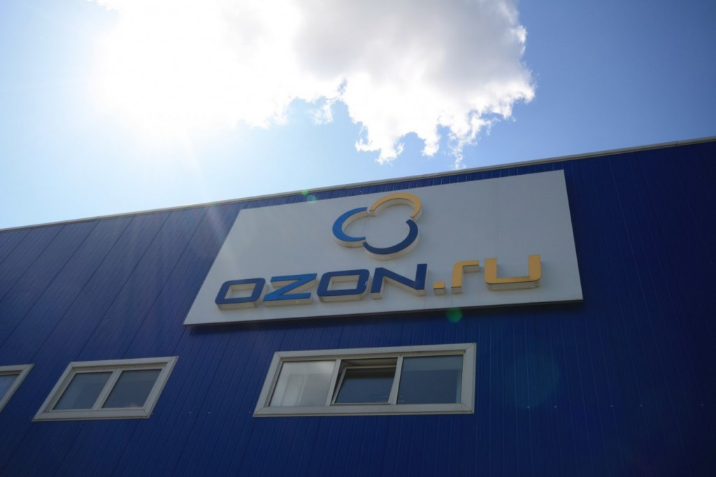 Ozon начнет торговлю из-за рубежа