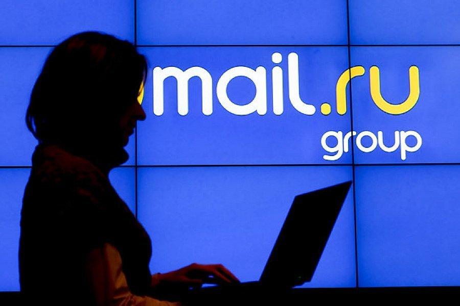 Mail.ru Group будет главным совладельцем Boom