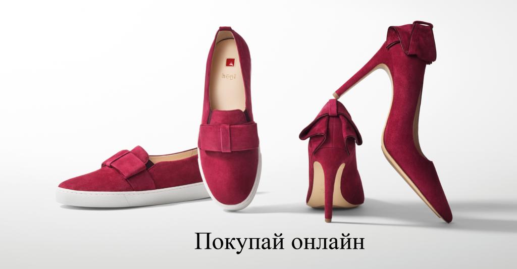 98942456a Hogl_KUPIVIP.RU e-commerce servises.png Австрийский бренд премиальной обуви  и аксессуаров ...