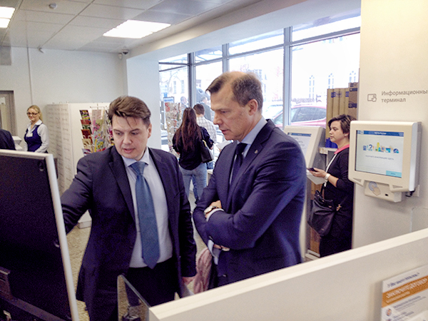 «Почта России» увеличит заработную плату почтальонам врамках оптимизации персонала