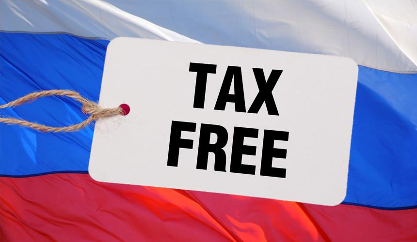 Tax free в РФ сделают равноценной лучшим иностранным практикам