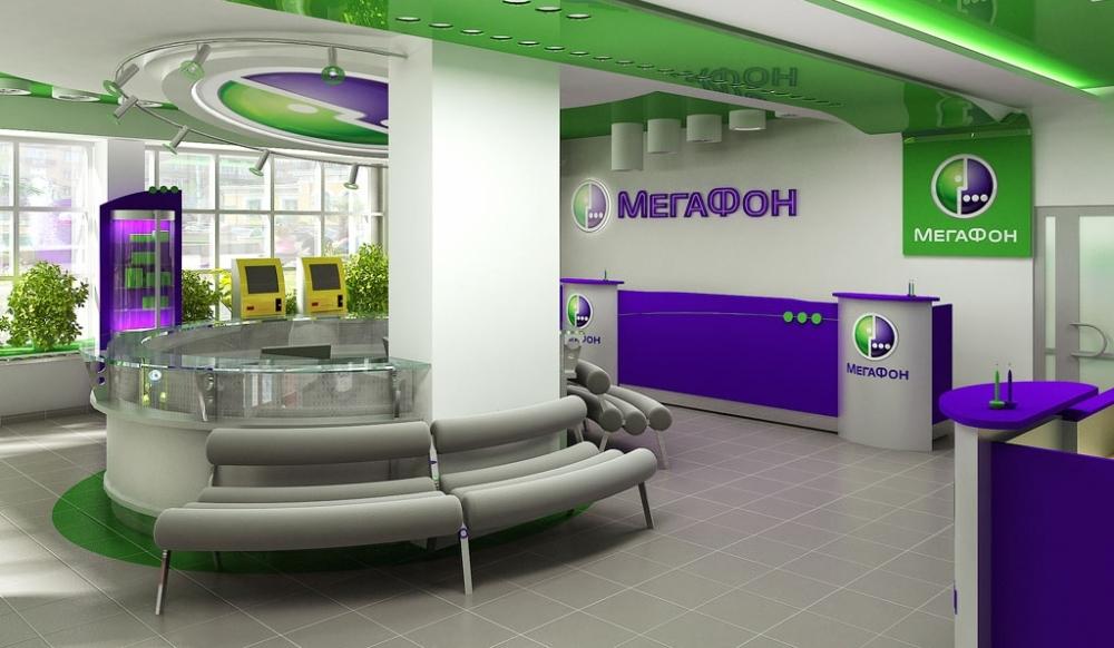 Telia увеличила объем предложения акций «Мегафона»