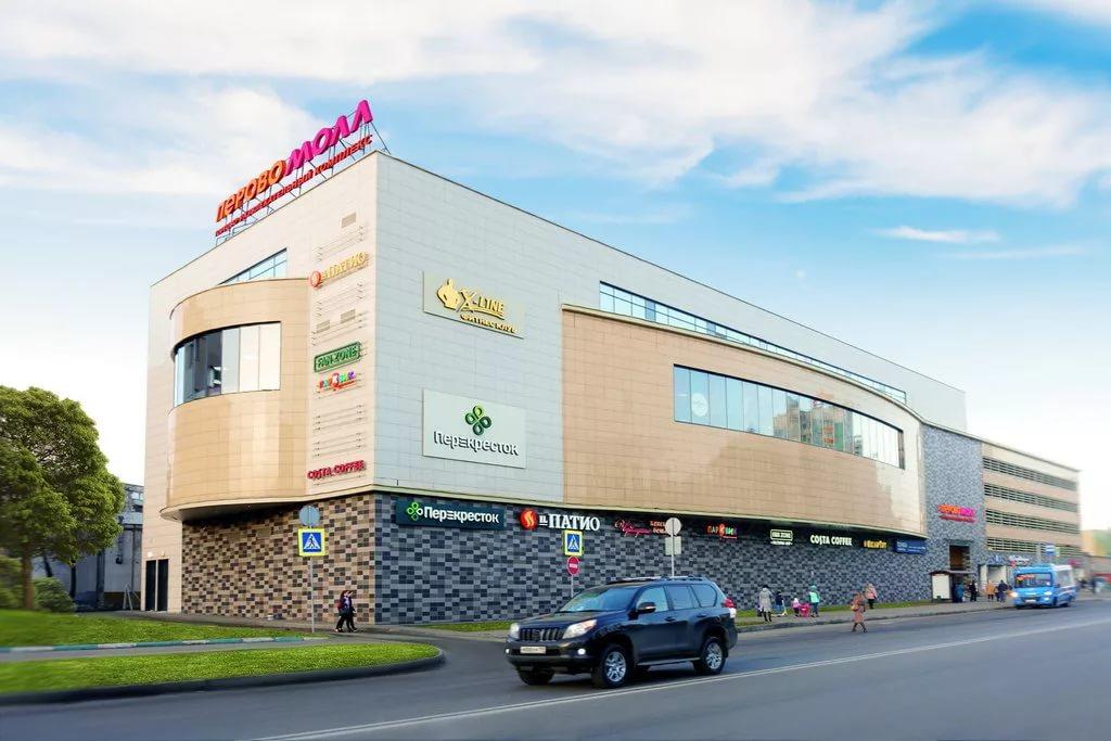 Крупные торговые центры Москвы получили кредитные каникулы