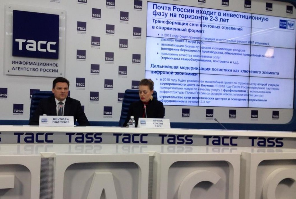 Прибыль  «Почты России» в минувшем году  возросла  на8,1%