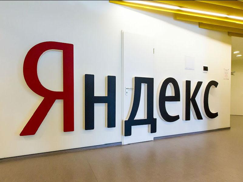 «Яндекс» создал платный поисковик информации для бизнеса