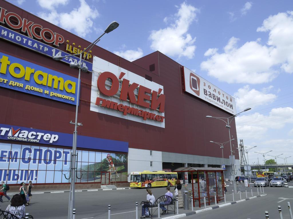 Петербургская Fort Group купит сеть торговых центров в российской столице