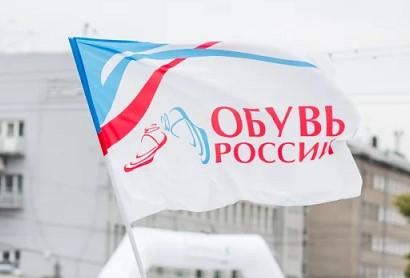 Чистая прибыль «Энел Россия» поМСФО в прошлом 2017 году подросла вдвое