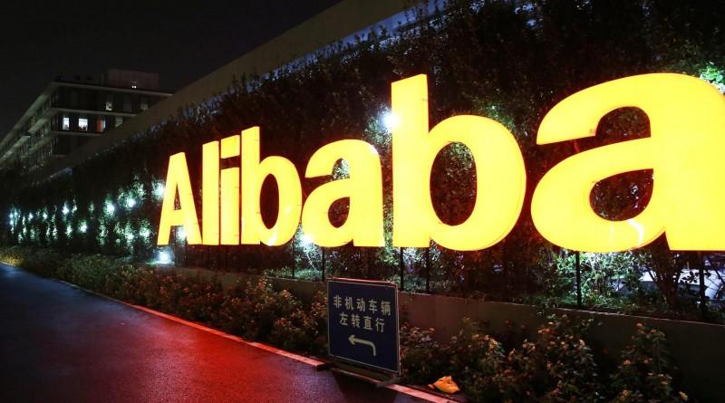 Alibaba выводит собственный платежный сервис на русский рынок
