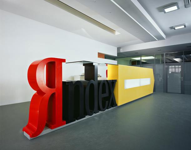 В «Яндекс» можно будет прийти с«Миром»