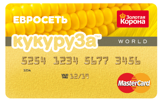 Euroset_card_kykyryza_world