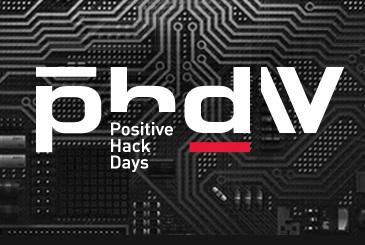 Государство и бизнес в противодействии новым киберугрозам: деловаяпрограмма PHDays IV
