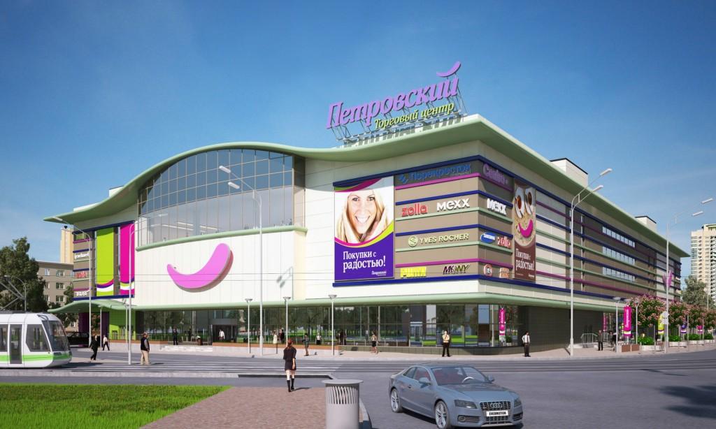 fbc9dba5f9d1 На Севере Москвы открылся новый торговый центр «Петровский ...