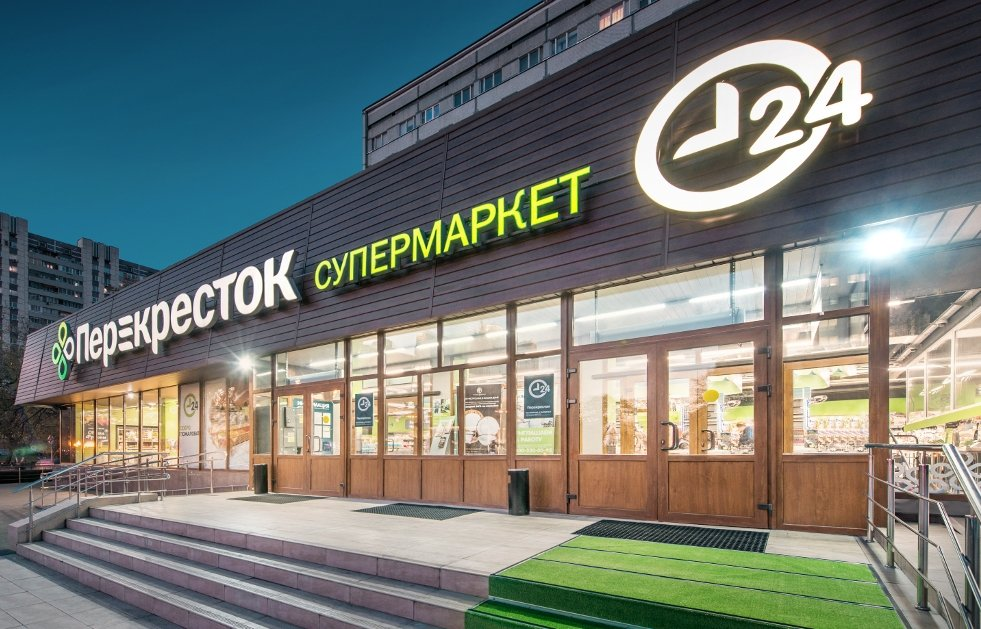 Перекресток магазин онлайн курс йены к рублю динамика