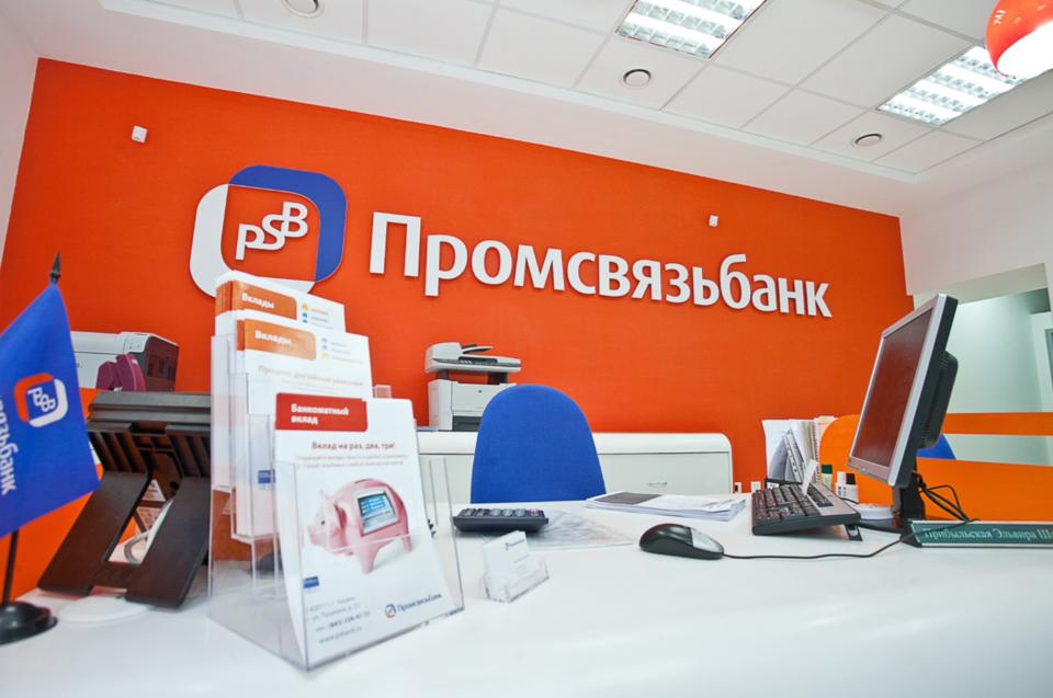 ПСБ-Форекс заработал замечание от Ассоциации форекс-дилеров за нарушение