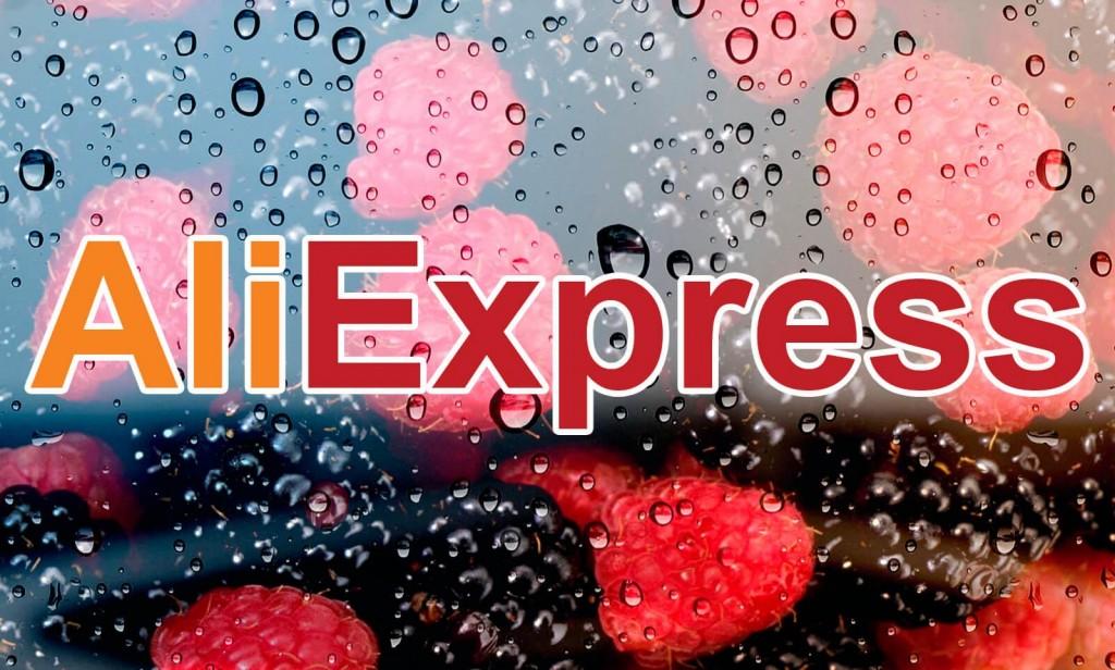 AliExpress будет доставлять посылки день вдень