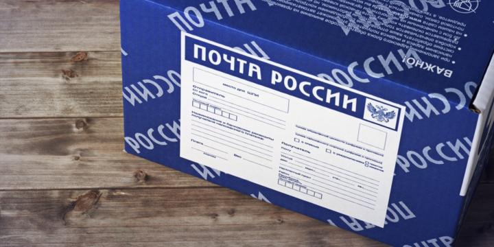 «Почта России» начнет идентифицировать людей навходе вотделение